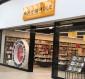 In Poland, Empik Banks on Smaller, Targeted 'Mole Mole' Bookstores